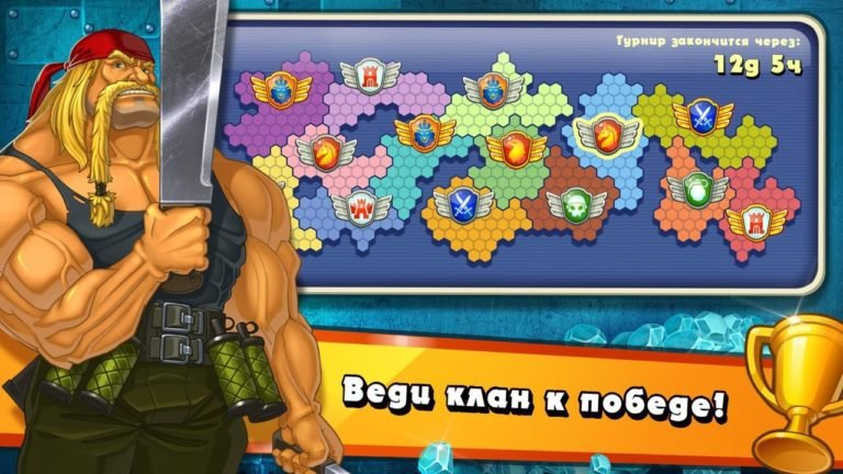 Jungle Heat для Android