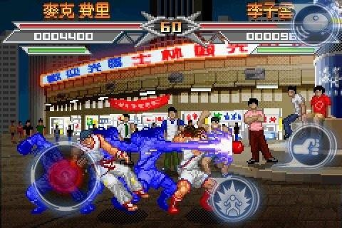 Kung Fu Do Fighting для Android