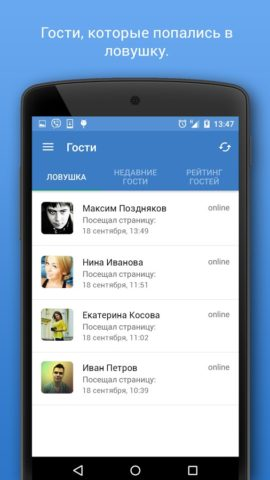Search Face для Android