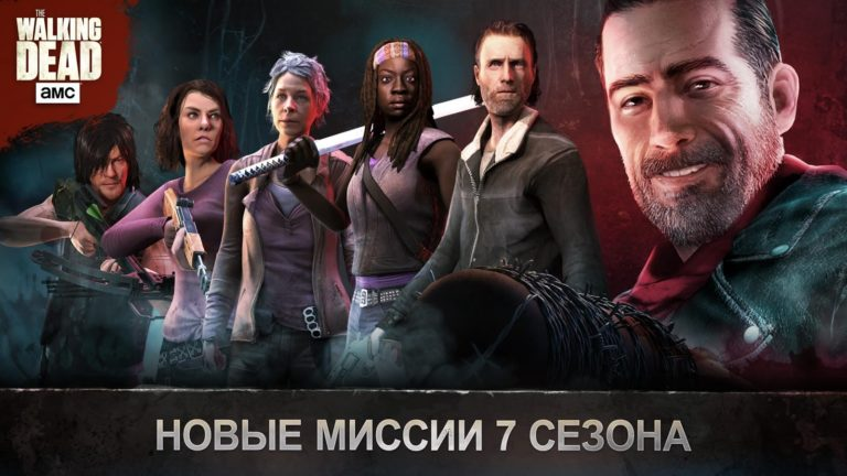 The Walking Dead No Man's Land для Android