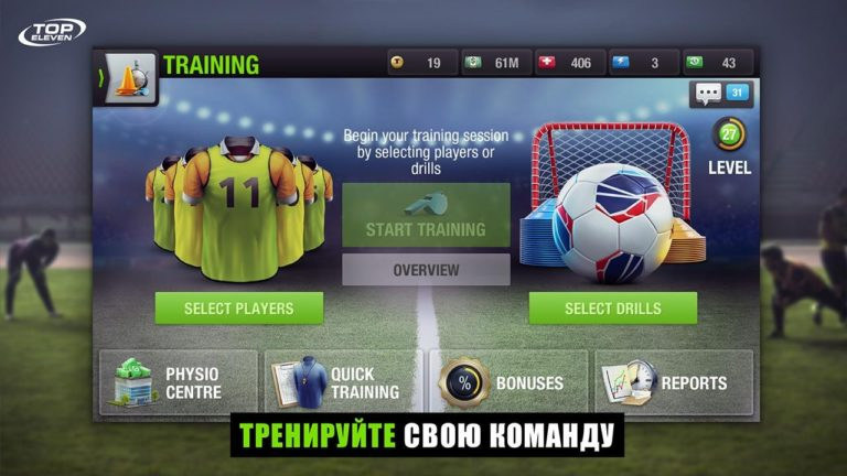 Top Eleven для Android
