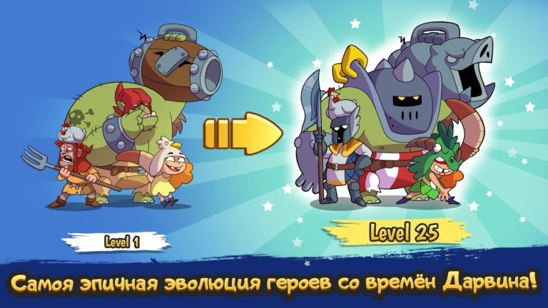 What The Hen для Android