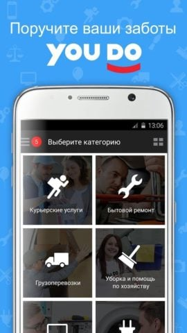 YouDo для Android