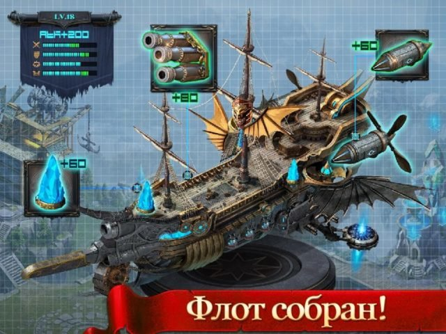 Age of Kings Skyward Battle для Android