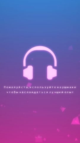 Beat Stomper для Android