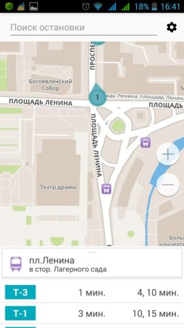 Bus 70 для Android