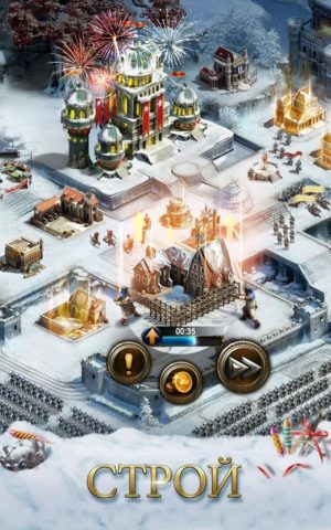 Clash of Kings для Android