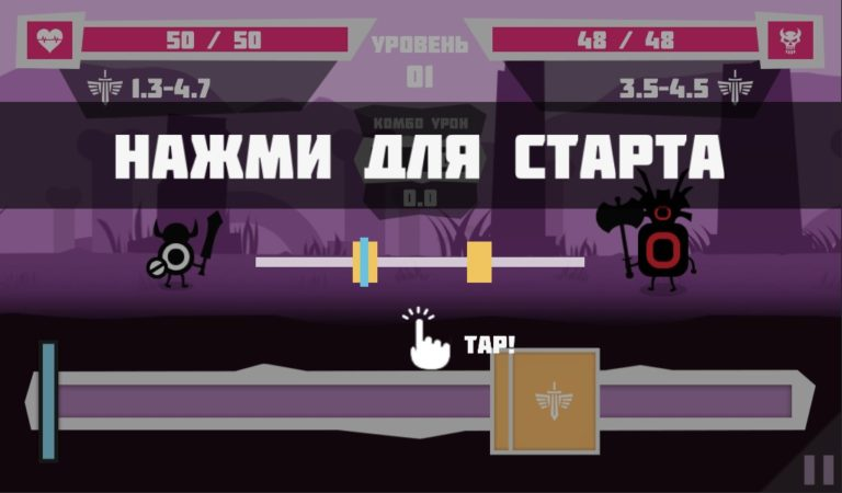 Combo Quest для Android