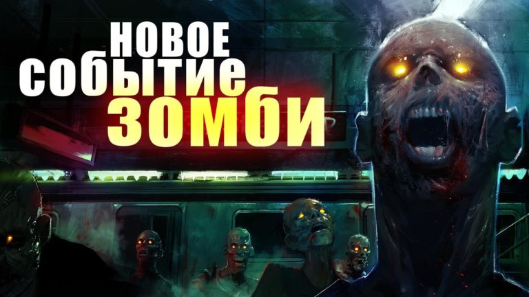 Cover Fire для Android