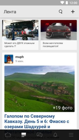 DRIVE2 для Android