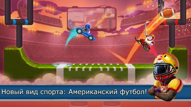 Drive Ahead Sports для Android