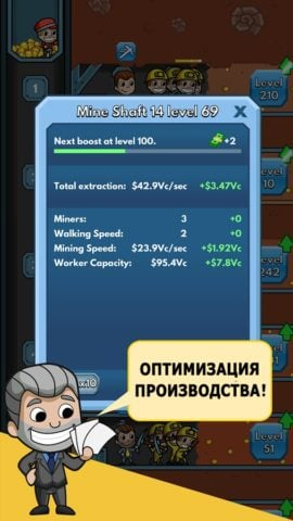 Idle Miner Tycoon для Android