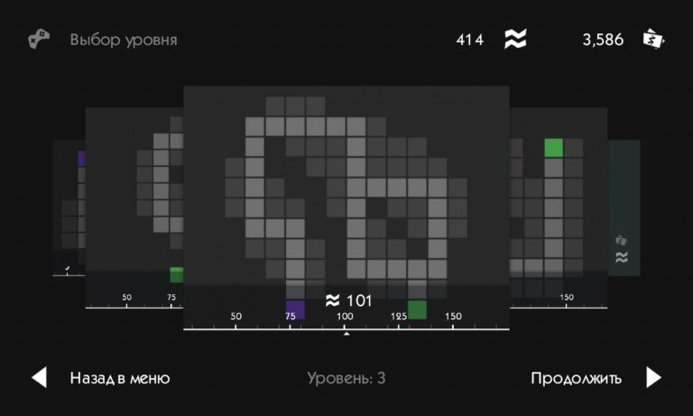 Infinitode для Android