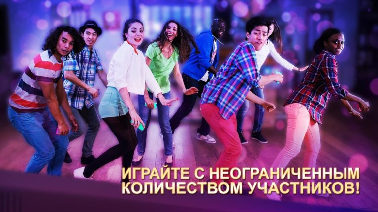 Just Dance Now для Android