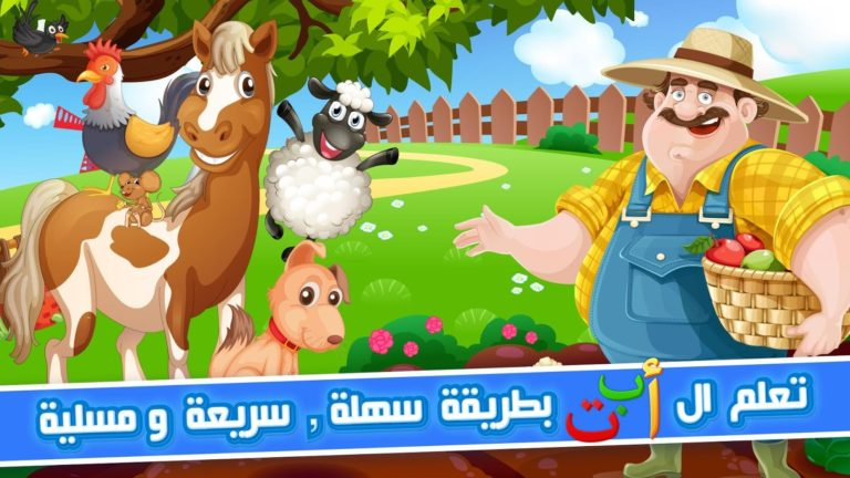 Learning Arabic для Android