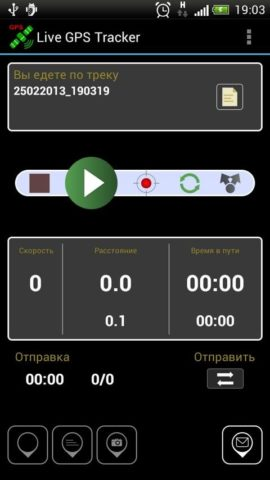Live GPS Tracker для Android