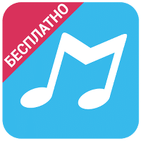 MixerBox для Android
