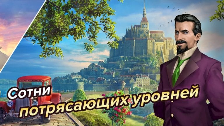 Pearl's Peril для Android
