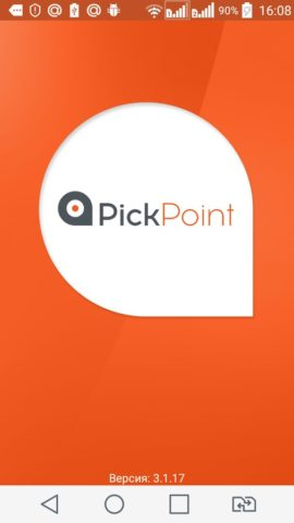 PickPoint для Android