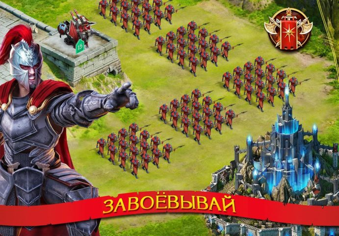 Stormfall Rise of Balur для Android