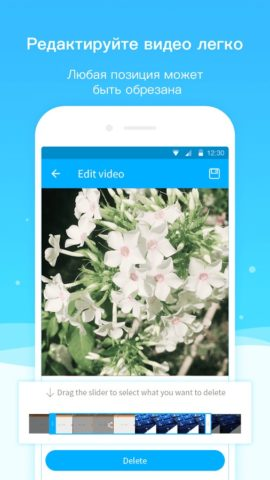 Super Screen Recorder для Android