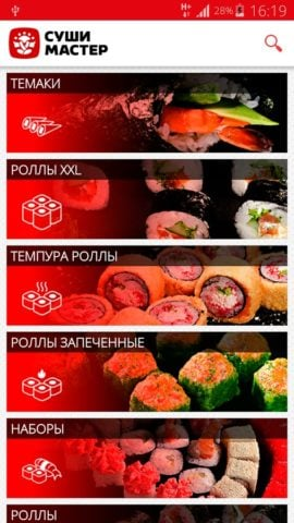 Суши Мастер для Android