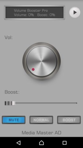 Volume Booster для Android