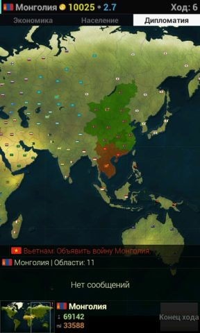 Age of Civilizations Lite для Android