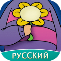 Amino Undertale для Android