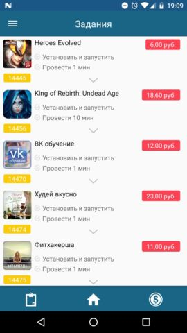 Apprating для Android