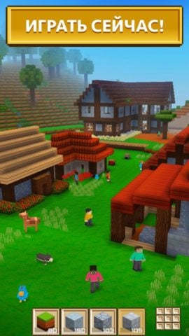 Block Craft 3D для iOS