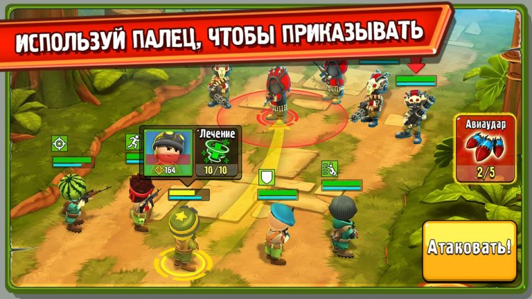 Brawl Troopers для Android