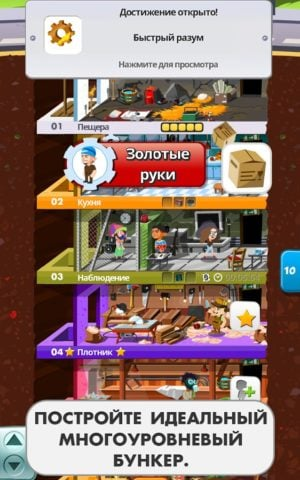 Doomsday Preppers для Android