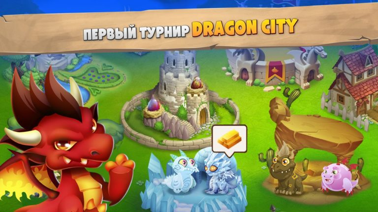 Dragon City для iOS