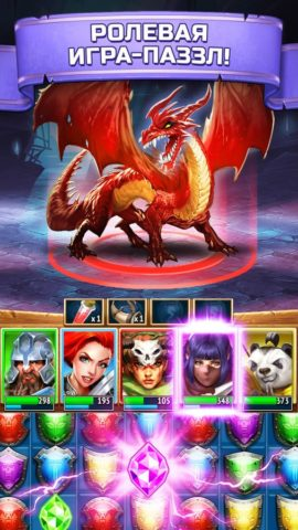 Empires and Puzzles для iOS