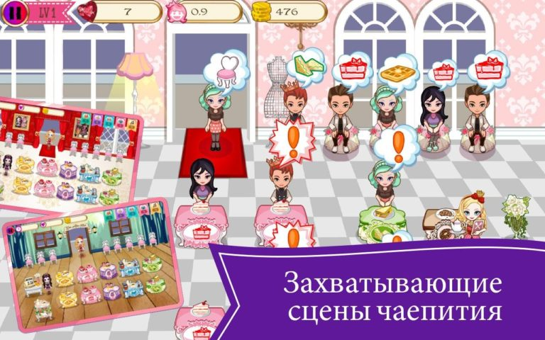 Ever After High для Android