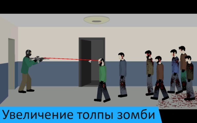 Flat Zombies для Android