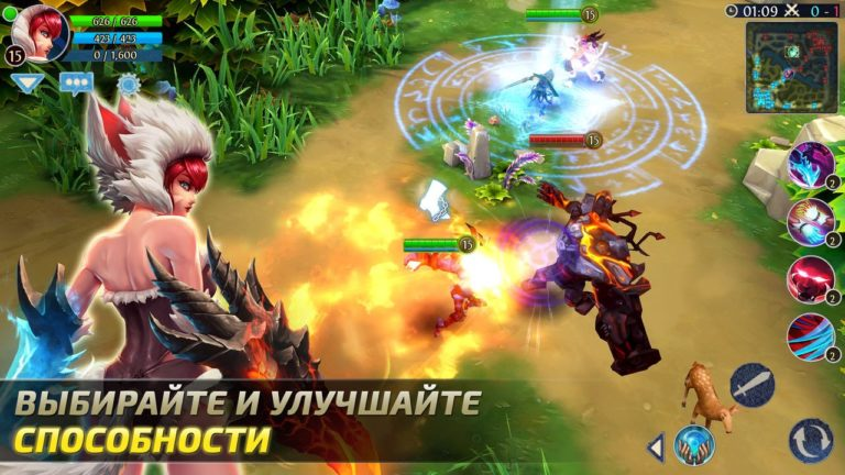 Heroes of Order and Chaos для iOS
