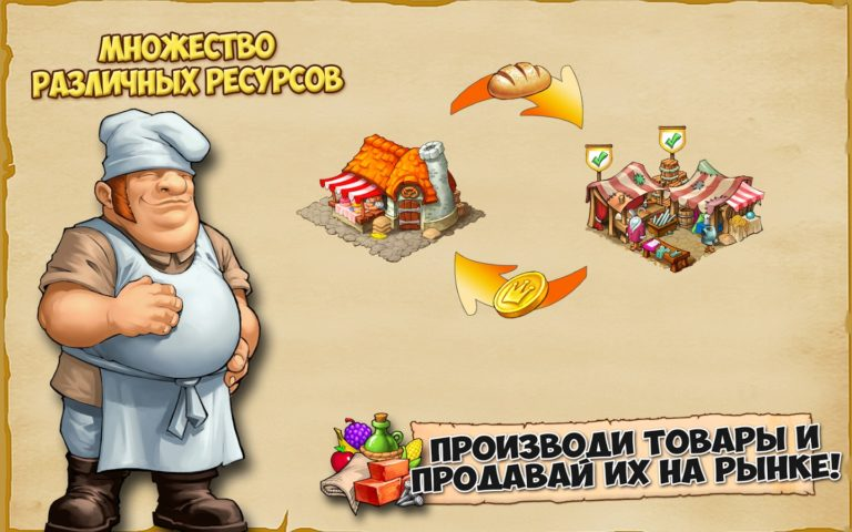 Kingdoms and Monsters для Android