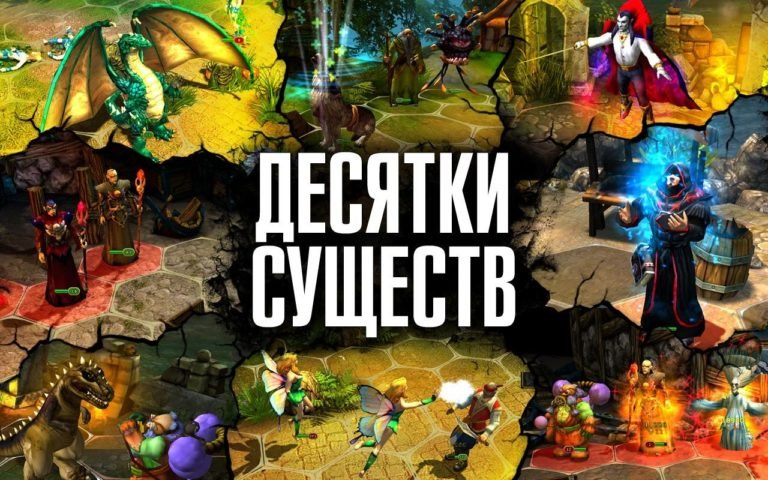 King's Bounty Legions для Android
