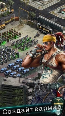 Last Empire War Z для iPhone