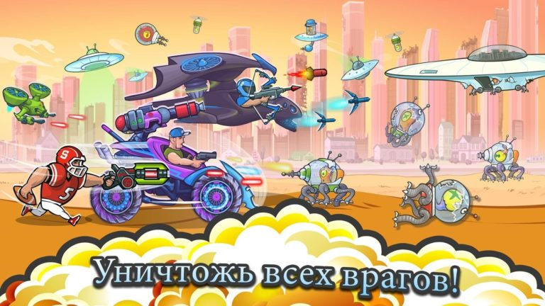 Mad Day 2 для Android