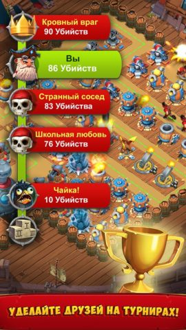 Survival Arena для Android