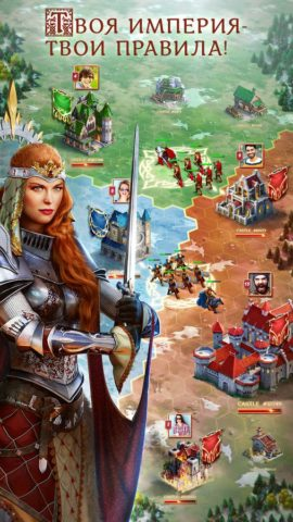 Throne Kingdom at War для iOS