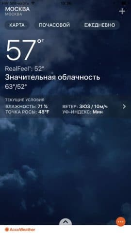 AccuWeather для iOS