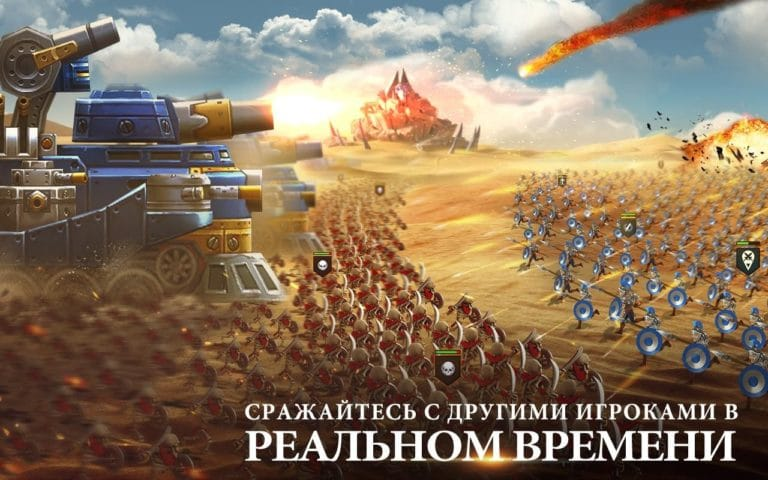 Art of Conquest для Android