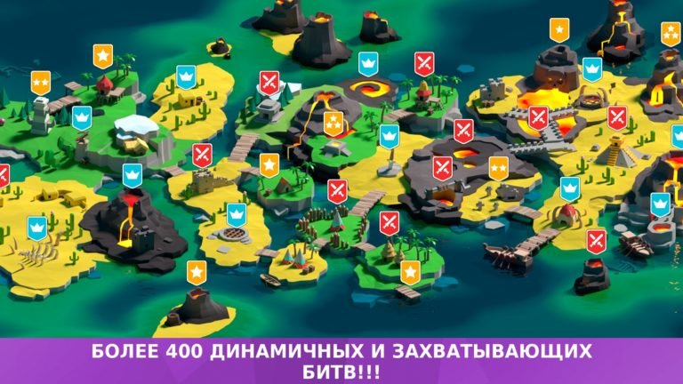 Battle Time для Android