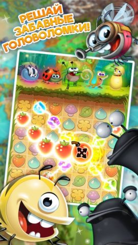 Best Fiends для iPhone