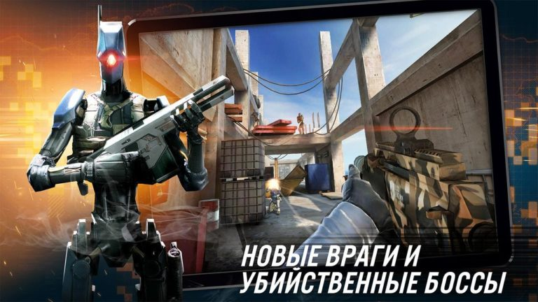 CONTRACT KILLER для Android