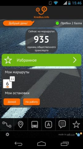 CityBus для Android